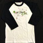 Rat Fink Baseball Trim Shirt (Black)
